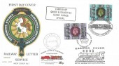 1977 Silver Jubilee Romney Hythe & Dymchurch Railway Official FDC, 8½p Stamp only, QEII RHDR Hythe H/S, Doubled with 9p Silver Jubilee, 15th June First Day of Issue Windsor H/S