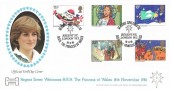 1981 Christmas, Havering No.22 Official FDC, Seasons Greetings to H R H The Princess of Wales Regent Street London W1 H/S