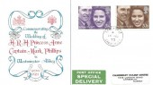 1973 Royal Wedding, Special Delivery Illustrated FDC, Sandhurst Camberley cds