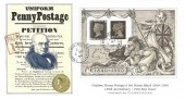1990 Penny Black MS, Registered Covercraft FDC, South Kensington BO SW7 cds