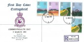 1983 Commonwealth, Registered RAF Bruggen FDC, Forces Post Office 93 cds