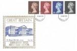 1969 QEII High Value Definitive Issue, 2/6, 5/-, 10/-, £1, Historic Relics FDC, London EC FDI