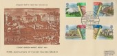 1984 Urban Renewal, Stewart Petty Official No.21 FDC, Covent Garden London WC H/S
