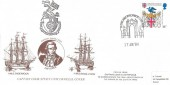 1984 Heraldry, B Travers Captain Cook Study Unit FDC, 16p stamp only, Cleveland Philatelic Counter H/S