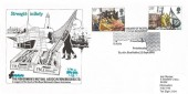 1981 Fishing, The Fisherman's Mutual Association (Buckie) Ltd Official FDC, 18p & 25p stamps only, The Heart of Scotland Fishing Industry Buckie Banffshire H/S