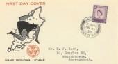 1958 3d Isle of Man Regional, Manx FDC Casltetown cds