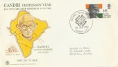1969 Gandhi National Postal Museum London EC1 H/S FDC