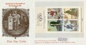 1979 Rowland Hill Miniature Sheet on Hathaway Silk Special FDC, Aldershot Hants. FDI
