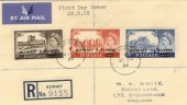 1955 QEII Castle High Values Kuwait Registered Overprint FDC, Kuwait cds