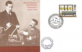 1972 BBC Marconi Philatelic Society Official FDC, Marconi-Kemp Wireless Experiments 1897 Chelmsford Essex H/S