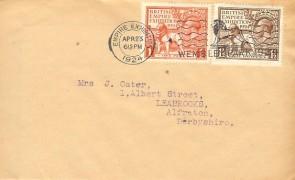 1924 British Empire Exhibition Wembley FDC, Empire Exhibition Wembley Park 1924 Slogan Cancel