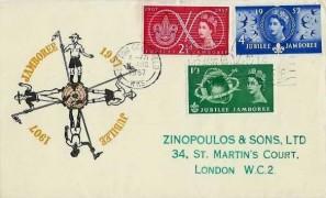 1957 Scout Jubilee Jamboree, World Scout Jubilee Jamboree Sutton Coldfield Slogan