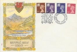 1971 2½p, 3p, 5p, 7½p, Welsh Regionals, Philart FDC, First Day of Issue Caernarvon H/S