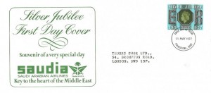 1977 Silver Jubilee, Saudia Saudi Arabian Airlines FDC, 8½p only Folkestone Kent FDI.