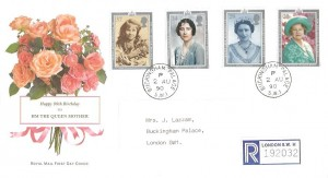 1990 Queen Mother 90th Birthday, Registered Royal Mail FDC, Buckingham Palace SW1 cds