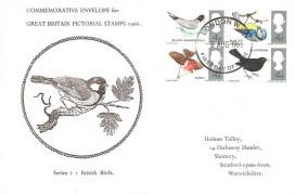 1966 British Birds, Holmes Tolley FDC, London WC FDI