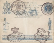 1890 Uniform Penny Post Jubilee Envelope, Cancelled with 4 of the South Kensington H/S