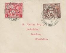 1925 Wembley Exhibition, Plain FDC, Empire Exhibition Wembley Park H/S
