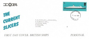 1969 British Ships, IOR The Current Slicers FDC, 5d QE2 Stamp only, London SE1 FDI