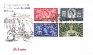 1953 Coronation Bahrain Overprinted, Bahrain Mauve Illustrated FDC, Bahrain cds