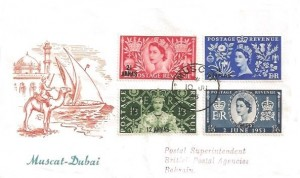 1953 Coronation Muscat Overprinted, Muscat - Dubai Brown Illustrated FDC, Muscat cds