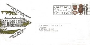 1972 BBC, The Institute of Building (iob) FDC, 3p BBC stamp only, First Day of Issue Paddington W2 Slogan
