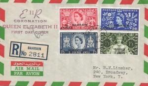 1953 Coronation Bahrain Overprinted, Registered Illustrated Air Letter FDC, Bahrain cds