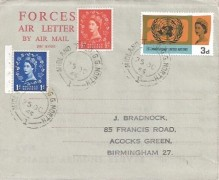 1965  United Nations & International Co-operation Year, Forces Air Letter FDC, 3d Ordinary stamp only, Midland TPO GG North cds