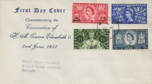 1953 Coronation, Display FDC, Muscat Overprint, British Post Office Muscat cds