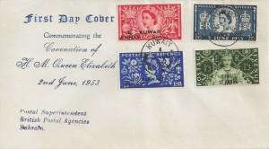 1953 Coronation, Display FDC, Kuwait Overprint, British Post Office Kuwait cds