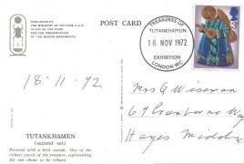1972 Christmas, Ministry of Culture UAR Postcard, 3d Christmas only, Treasures of Tutankhamun Exhibition London WC H/S