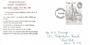 1980 London 1980, Exeter FDC, Exeter District FDI