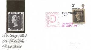 1970 Philympia, Benson & Hedges FDC, 5d stamp only, Philympia Day London H/S