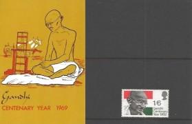 1969 Gandhi Privately Produced Presentation Pack