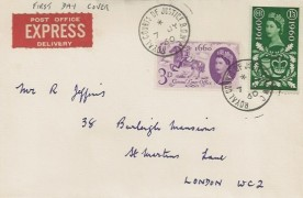 1960 The General Letter Office, Express Delivery Plain FDC, Royal Courts of Justice B.O. WC cds