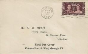 1937 King George VI Coronation, Display FDC, Folkestone Kent Cancel
