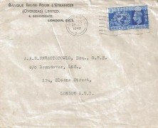 1948 Olympic Games Wembley, Belgian Bank For Abroad FDC, 2½d Olympic stamp only, London EC Cancel