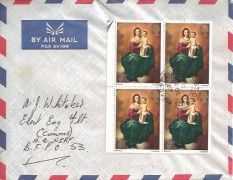 1967 Christmas 4d, Air Letter FDC, Block of 4, Field Post Office 482 cds