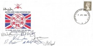 1981 British Army China Expedition 1981 Cover, Signed by Members of the Expedition, British Forces Post Office Hong Kong 2 cds