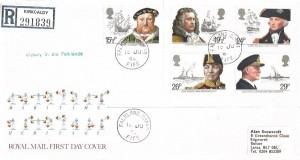 1982 Maritime Heritage, Registered Royal Mail FDC, Falkland Cupar Fife cds