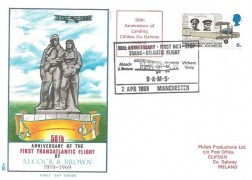 1969 Notable Anniversaries, Philart Alcock & Brown 50th Anniversary of Landing Clifden Co.Galway Ireland Overprint FDC, 50th Anniversary First Non Stop Trans-Atlantic Flight BAMS Manchester H/S