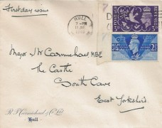 1946 Victory, R P Carmichael & Co.Ltd FDC, Don't Waste Bread Others Need it Hull Slogan