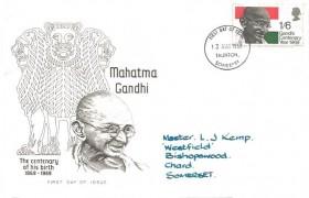1969 Gandhi Taunton Covers FDI, Taunton Somerset FDI
