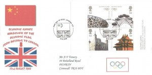 2008 Olympics Handover Miniature Sheet, A F Trenery Privately Produced FDC, First Day of Issue London E15 H/S