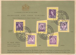 1959 Harrison and Sons Limited Regional Display Card, Philatelic Congress of Gt.Britain Torquay H/S