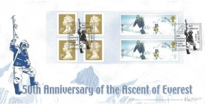 2003 Extreme Endeavours Self Adhesive Booklet, Bradbury Windsor Series No.29 Official FDC, 50th Anniversary Ascent of Everest 1953 - 2003 Self Adhesives London H/S
