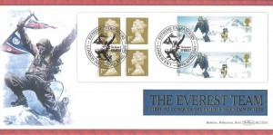 2003 Extreme Endeavours Self Adhesive Booklet , Benham BLCS251 Official FDC, Extreme Endeavours the Ascent of Everest London SW1 H/S