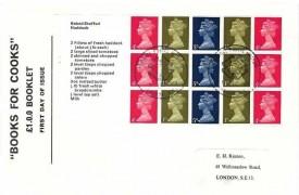 1969  £1 Stamps for Cooks Prestige Booklet, Se-Tenant Pane, National Postal Museum London EC1 H/S