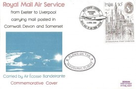 1980 London Stamp Exhibition Royal Mail Official Exeter to Liverpool Inaugural Flight FDC, West Country- Liverpool Inaugural Flight, Royal Mail by Air from Exeter H/S