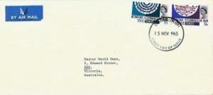 1965 International Telecommunications, University of Edinburgh Envelope FDC, Edinburgh FDI